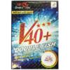 Kép 1/3 - Double Fish V40+ 3-Star pingponglabda (6 db/doboz)