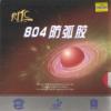 Kép 2/2 - Ritc 804 anti borítás korábbi csomagolása