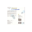 DHS G666 asztalitenisz borítás