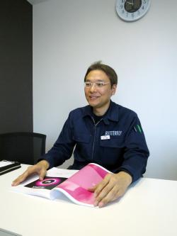 Yuichi Tsuchiya - a Butterfly Kutatási és Fejlesztési Osztályának a vezetője