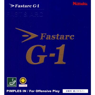 Nittaku Fastarc G-1 asztalitenisz-borítás