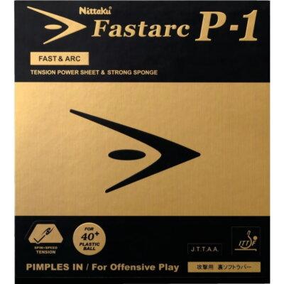 Nittaku Fastarc P-1 asztalitenisz-borítás