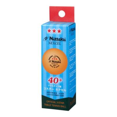 Nittaku Nexcel 40+ 3-Star pingponglabda (3 db/doboz)