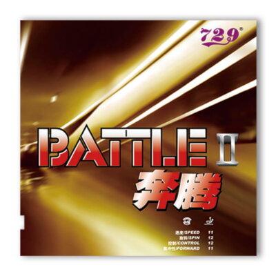 Ritc 729 Battle II asztalitenisz-borítás