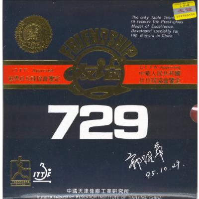 Ritc Friendship 729 FX Super asztalitenisz borítás