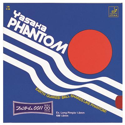 Yasaka Phantom Infinity 0011 asztalitenisz-borítás