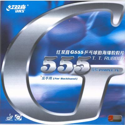 DHS G555 asztalitenisz borítás