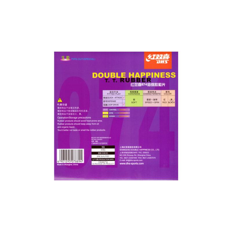Double Happiness 874 asztalitenisz borítás