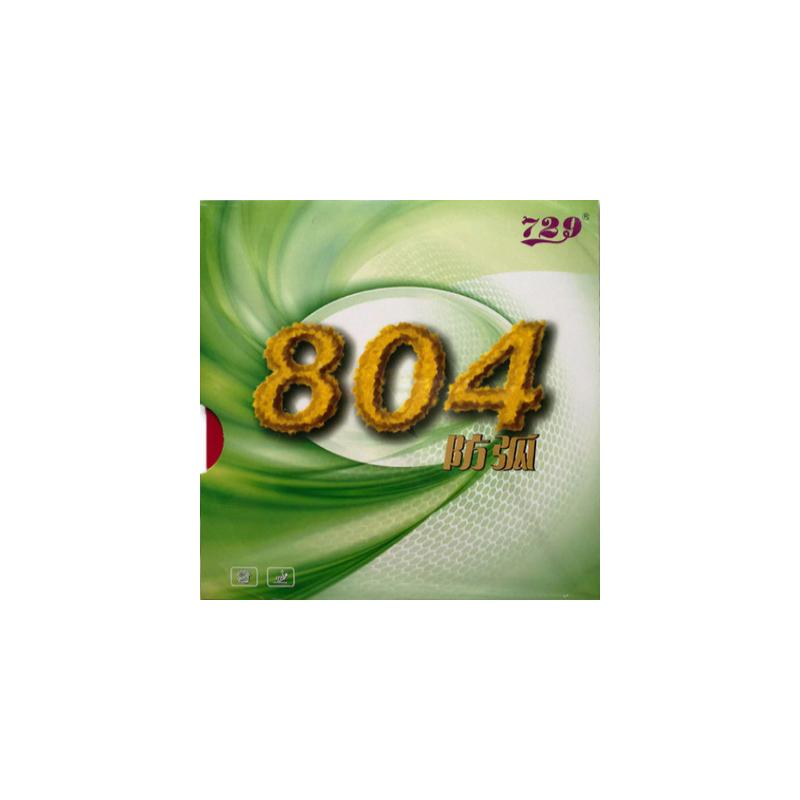 Ritc 804 asztalitenisz borítás