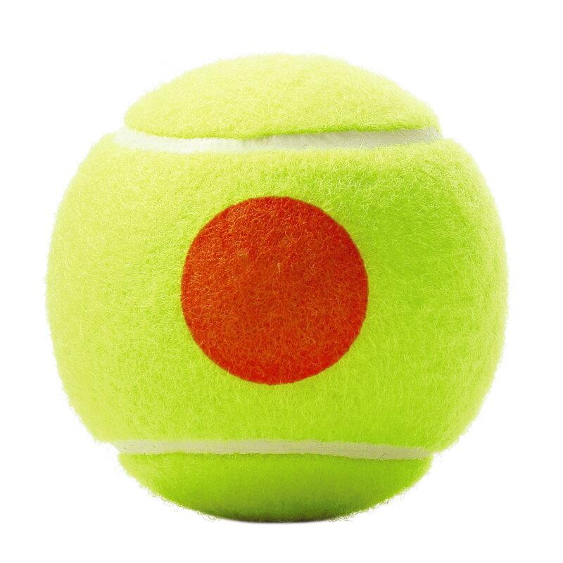 Wilson Minions Stage 2 (3 db) teniszlabda